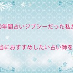 gazou111291.jpg