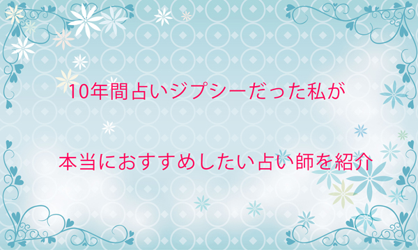 gazou111312.jpg