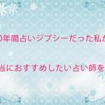 gazou111407.jpg