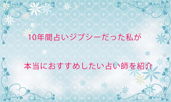 gazou111409.jpg